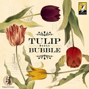 Moaideas Tulip Bubble
