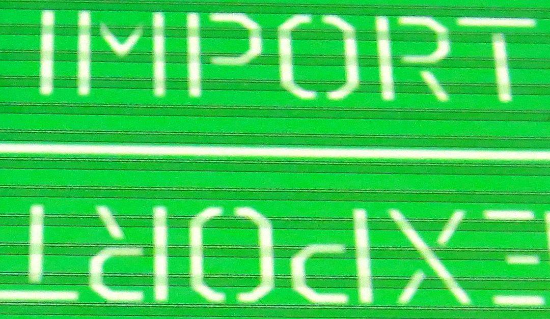 Import / Export – Unboxing